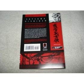 Livro Satsuma Gishiden The Legend Of The Satsuma Samurai