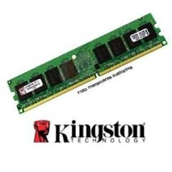 MEMORIA KINGSTON 512MB PC5300 DDR2 667MHZ MEMTEST OK