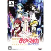 GAME LACRADO PSP IMPORTADO PUELLA MAGI MADOKA MAGICA PORTABLE PLAY STATION PORTABLE (MADE IN JAPAN)